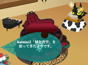 get-k.jpg