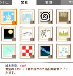 get-k2.jpg