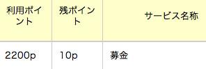 kifu-sp.jpg